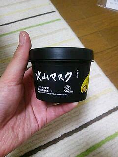 火山マスクー(((・・;)