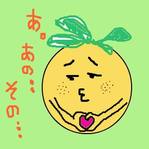 Cocolog_oekaki_2012_11_24_15_46