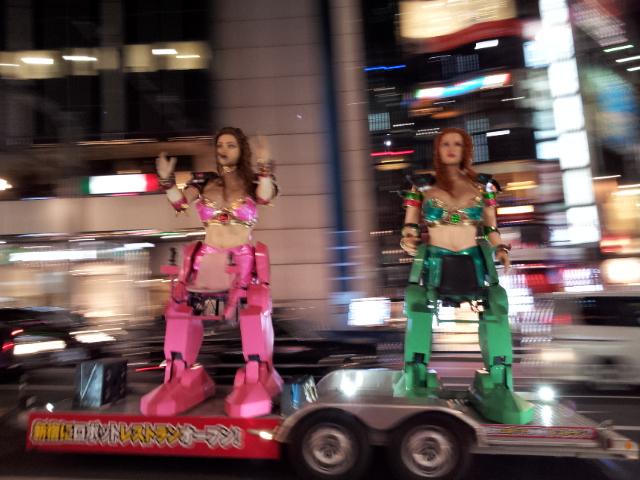 Robotres2