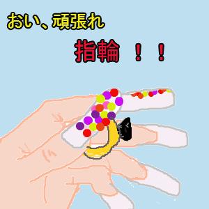 Cocolog_oekaki_2013_01_19_19_29